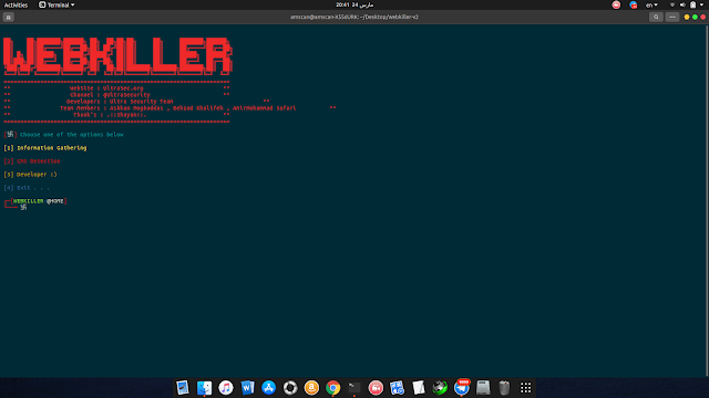 webkiller 2