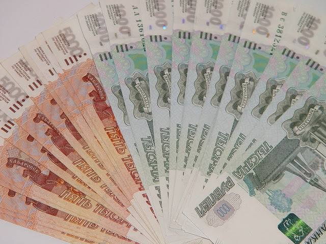 ruble 1648163 1280