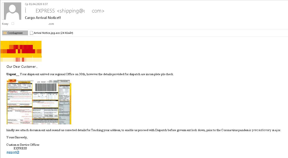 sl spam report q2 05