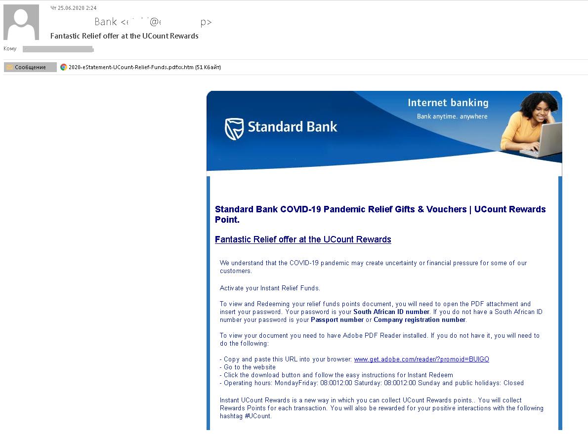 sl spam report q2 08