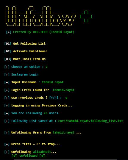 unfollow plus 11 unfollowplus
