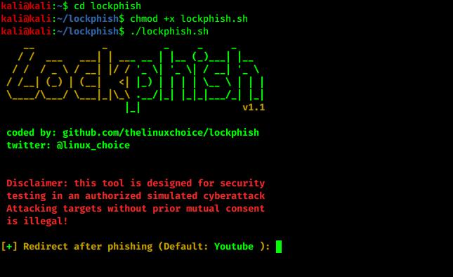 Lockphish