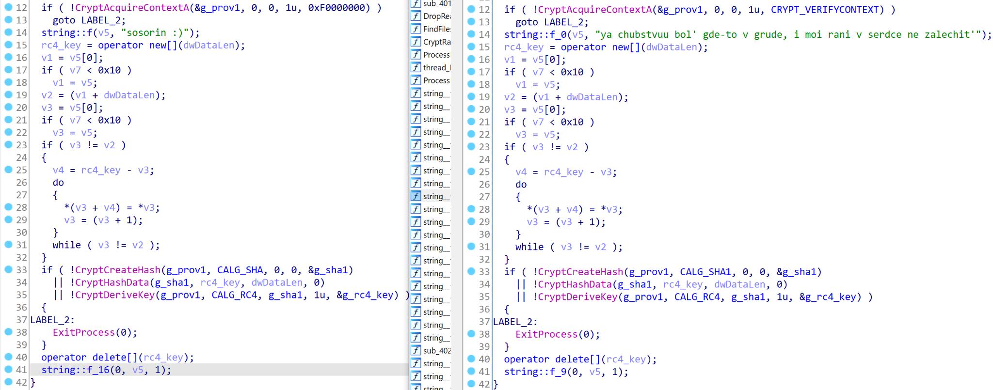 JSworm malware 14