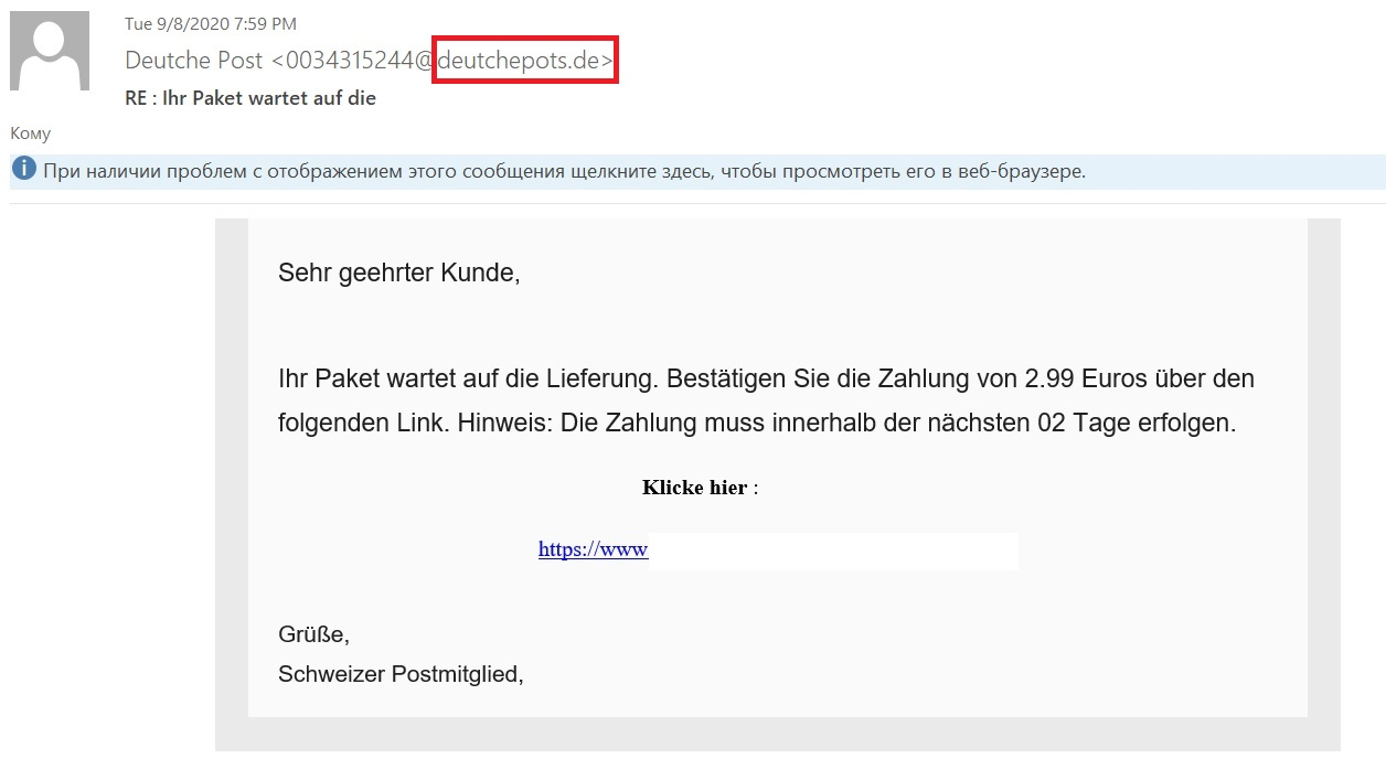 Email spoofing 05