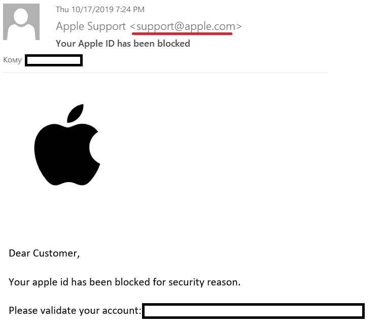 Email spoofing 06