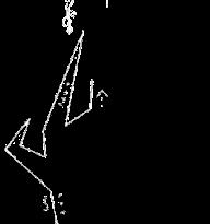 Vailyn 1 logo 700923